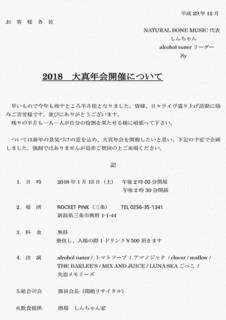 2017-12-20 001.JPG