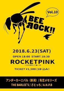 2018-06-10 015.JPG