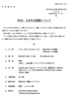 2019-01-08 005.JPG