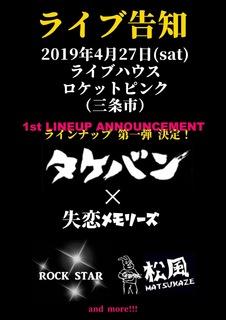 2019-02-16 001.JPG