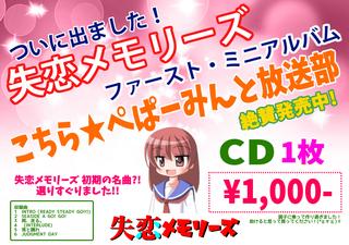 アルバム宣伝2.png